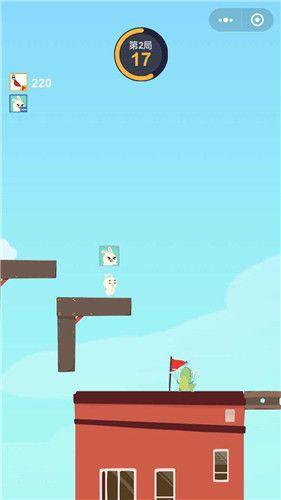 抖音生肖派对小游戏下载图片1