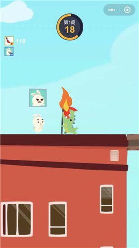 抖音生肖派对小游戏下载图片2