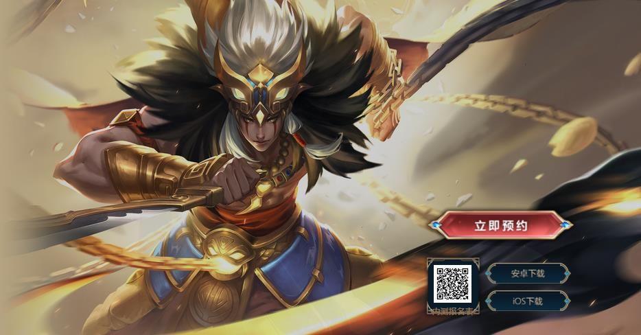 盛世荣耀手游官方网站下载正式版图片3
