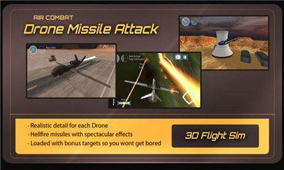 临界空袭游戏中文修改版图片1