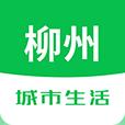 柳州城市生活