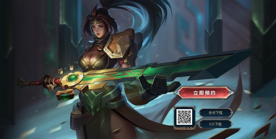 盛世荣耀手游官方网站下载正式版图5: