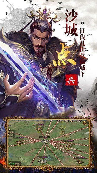 三国后宫录游戏BT变态版公益服图片3