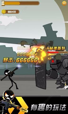 火柴人吃鸡大冒险游戏官方网站下载正式版图片3