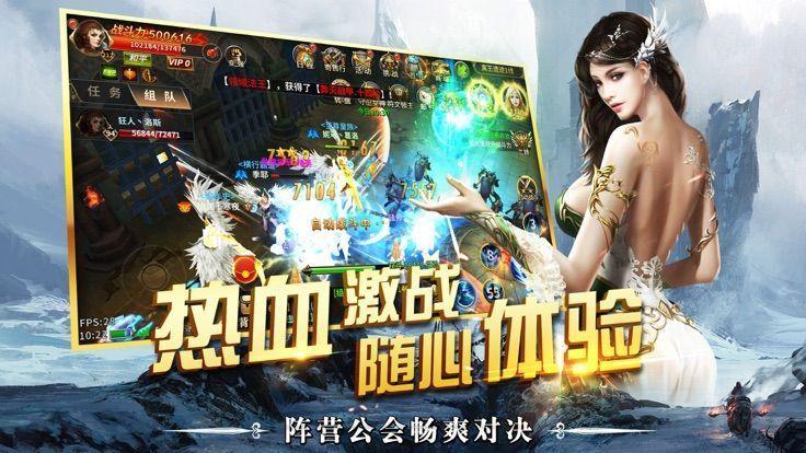 末日奇兵手游安卓正式版下载图片3