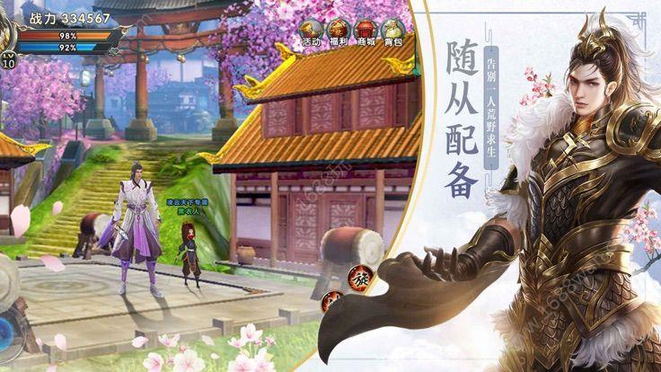 捉妖曲官网版安卓正式版下载图片1