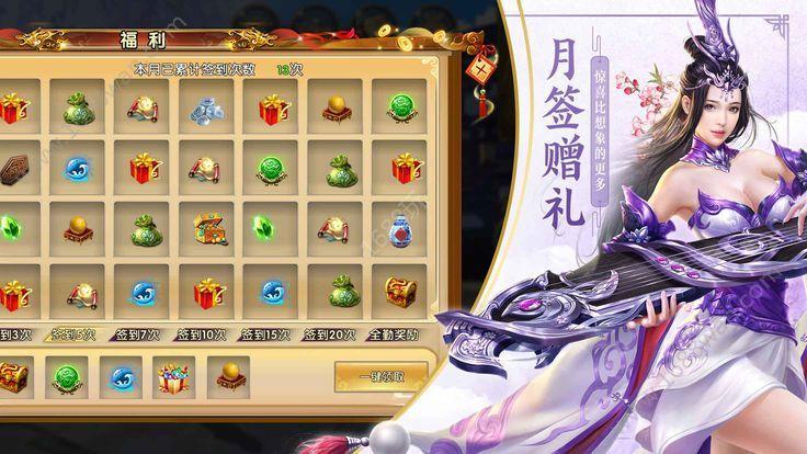捉妖曲官网版安卓正式版下载图片2