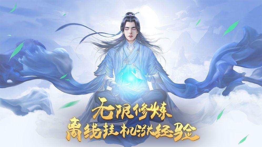 毒仙侠游戏官方网站下载正式版图片3