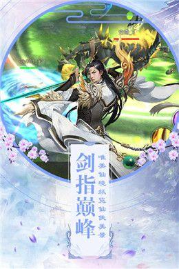 暗影天刃游戏官方网站下载正式版图片4