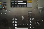 和平精英平板键位推荐 平板键位设置[图]
