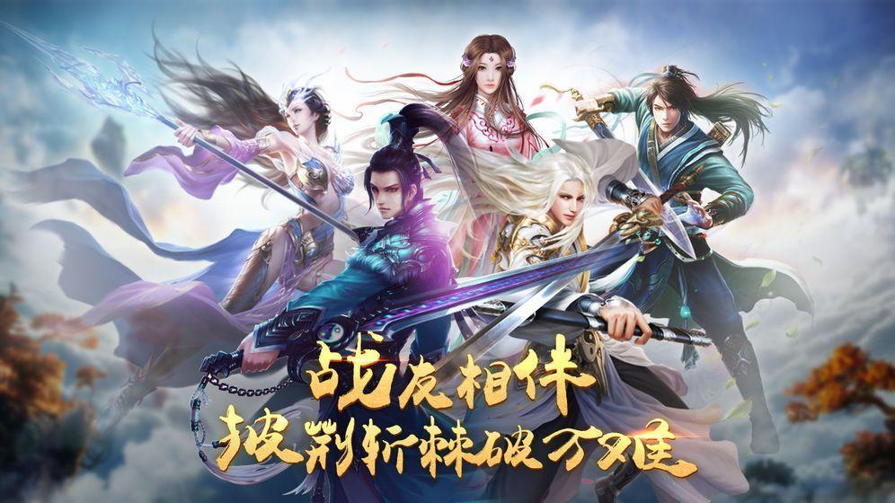 毒仙侠游戏官方网站下载正式版图片2