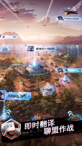 战地风暴手游安卓官方最新版下载图片4