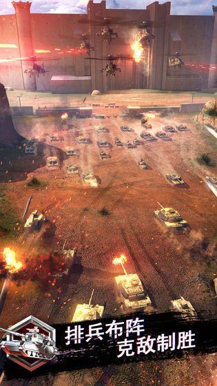 战地风暴游戏无限金币修改版官方下载图片1