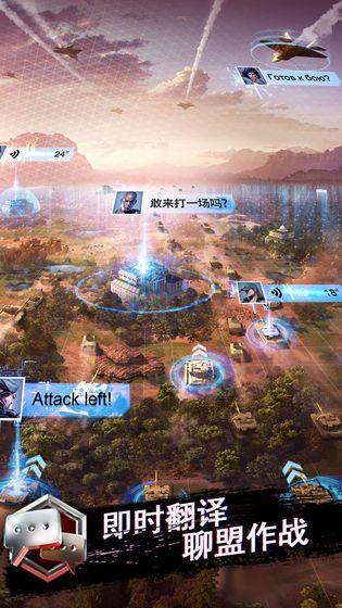 战地风暴游戏无限金币修改版官方下载图片4