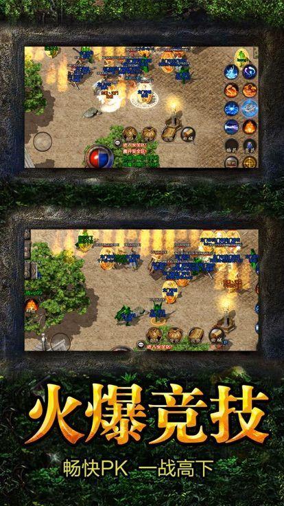 问剑道游戏官方网站下载正式版图片3