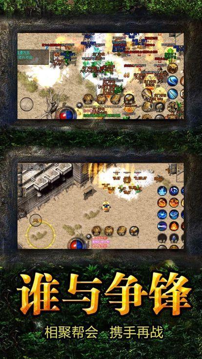 问剑道游戏官方网站下载正式版图片1