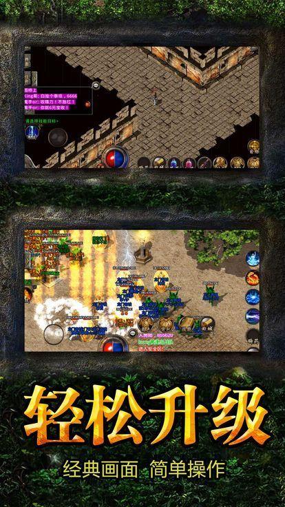 问剑道游戏官方网站下载正式版图片2