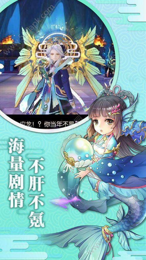 古龙剑侠传官方网站正式版下载安卓apk图片1