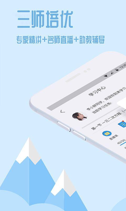 101课糖app手机版官方下载图片2