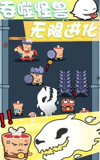 狂奔小怪兽安卓游戏下载图片1