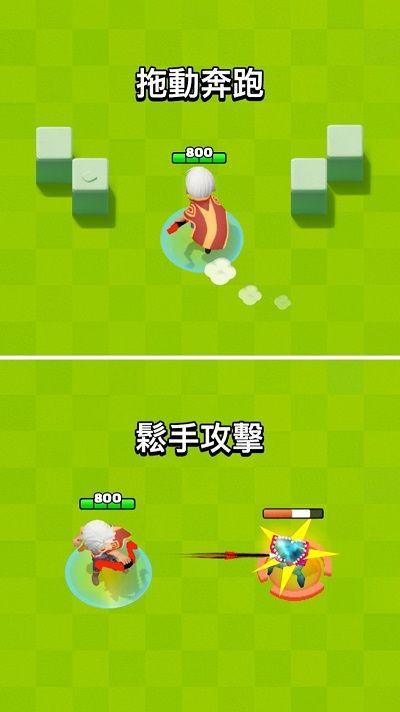 archero弓箭手英雄无限宝石内购破解版图片4