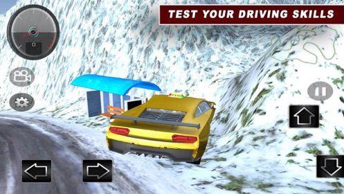 出租车雪山轨道游戏中文版下载图片1
