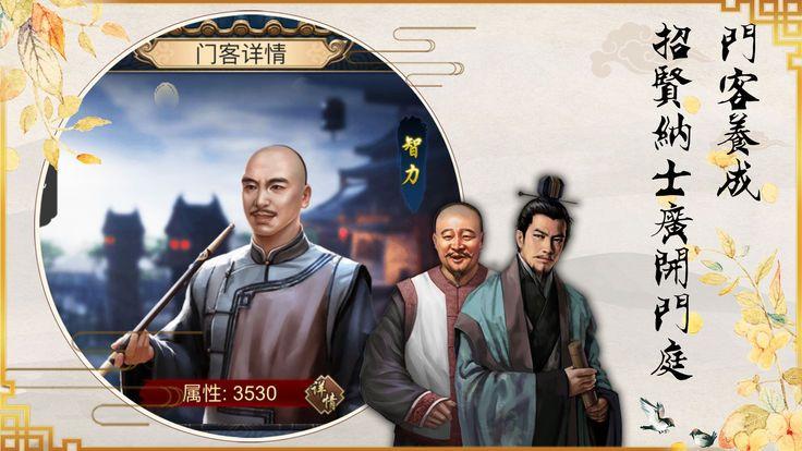 凤冠锦衣坊游戏官方网站下载正式版图片4