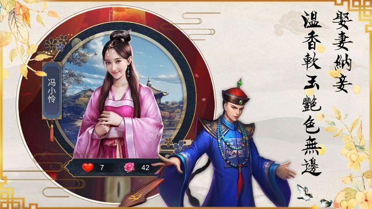 凤冠锦衣坊游戏官方网站下载正式版图片1
