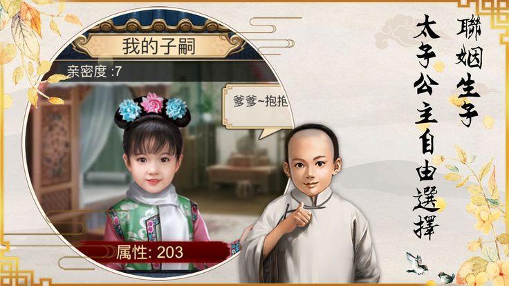 凤冠锦衣坊游戏官方网站下载正式版图片2