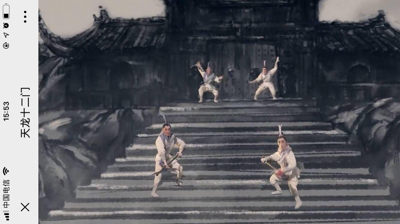 腾讯天龙十二门正版手游官方网站下载图片1