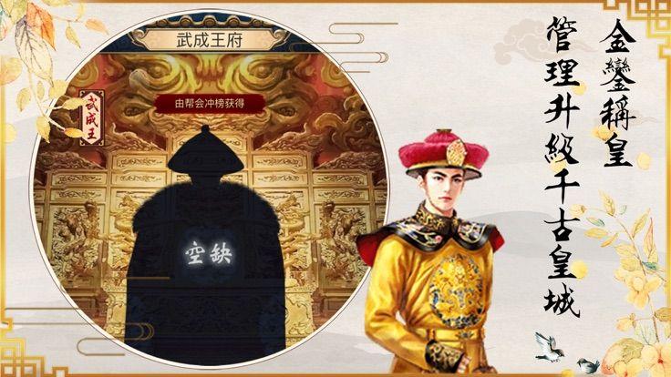 凤冠锦衣坊游戏官方网站下载正式版图片3