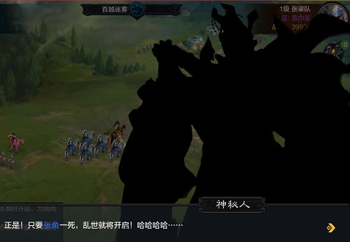 权倾乱世手游官网下载图片2