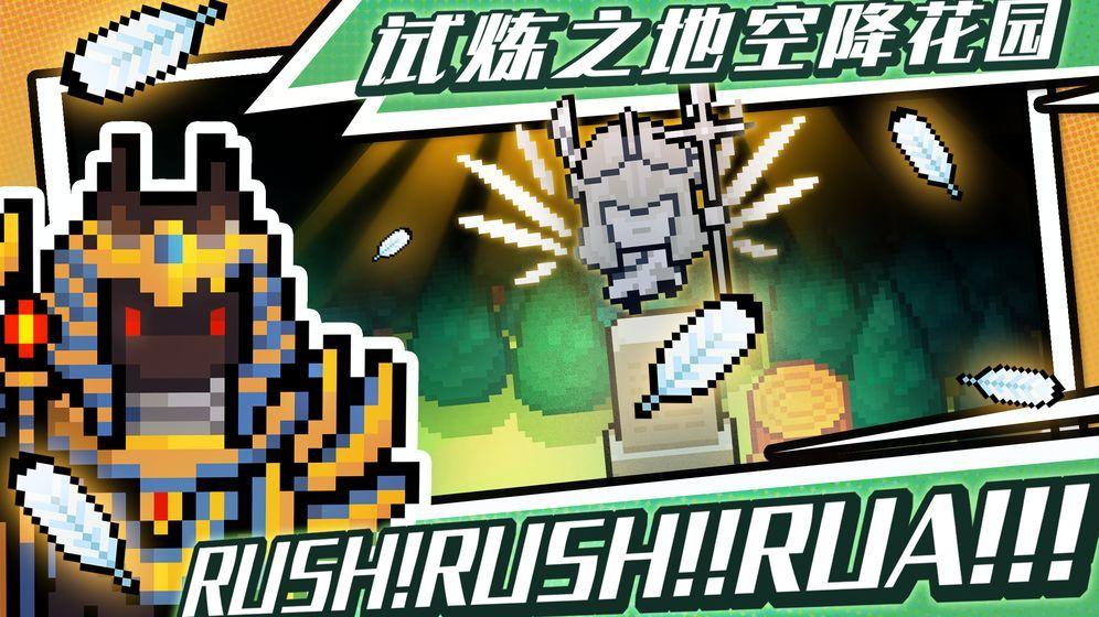 元气骑士2.2.1无限钻石无限蓝破解版下载图片5