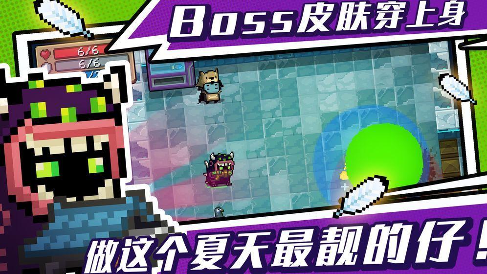 元气骑士2.2.1无限钻石无限蓝破解版下载图片4