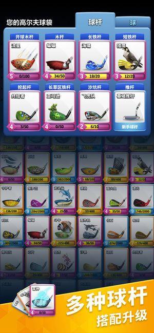 Idle Golf安卓版图2