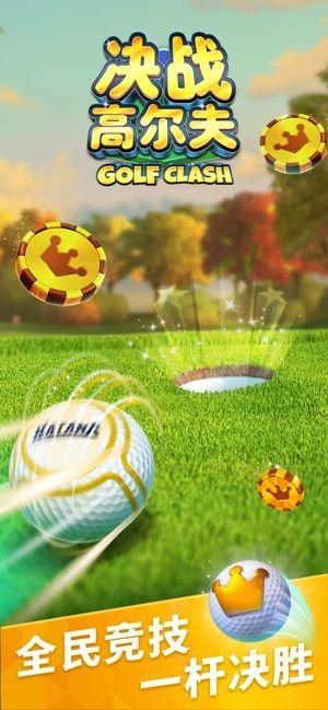 Idle Golf安卓版图1