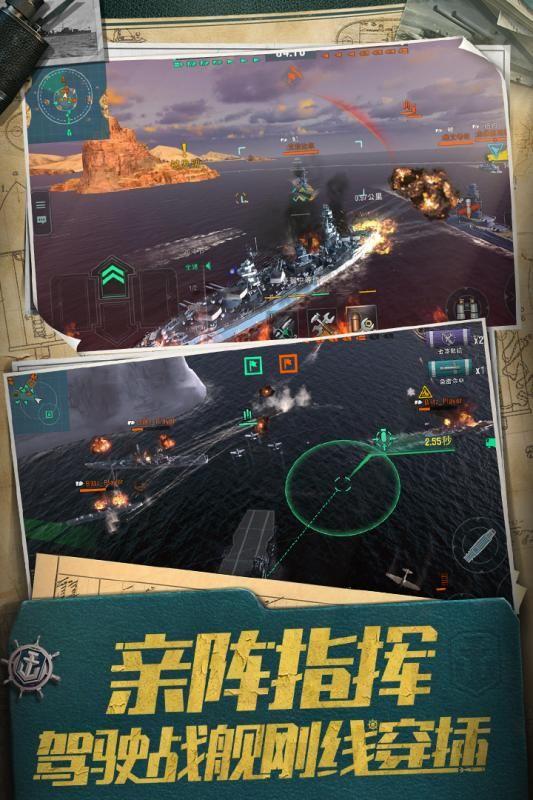 星际战舰虫族之战源手游官方正版下载图片3
