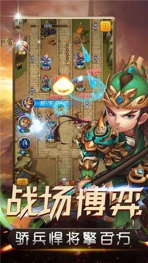 萌战英豪手游官网版下载最新版图片1