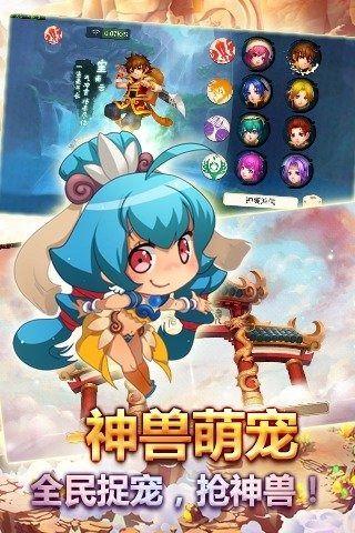 2019梦幻天书手游官网下载图片1