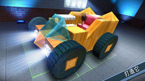 撞车大师游戏官方最新版下载(CrashCrafter)图片1