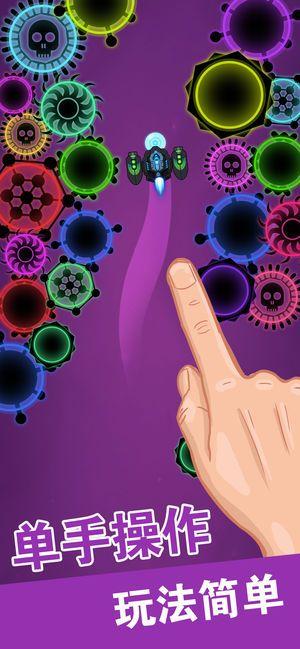 全民病毒大战全武器解锁攻略修改版下载图片4