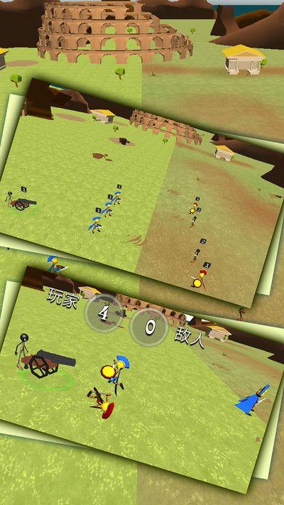 火柴人骑士战争3D游戏官方安卓中文版下载图片1
