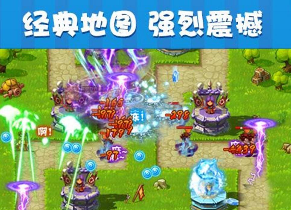 保护主公手游安卓官网版下载图片1