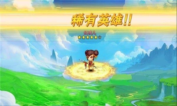 胡乱西游手游最新官网版下载图片2