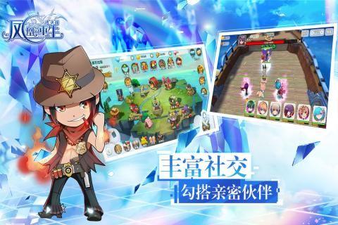 凤凰重生大决战官网版图3