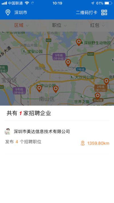 广视联APP安卓版官方下载图片2