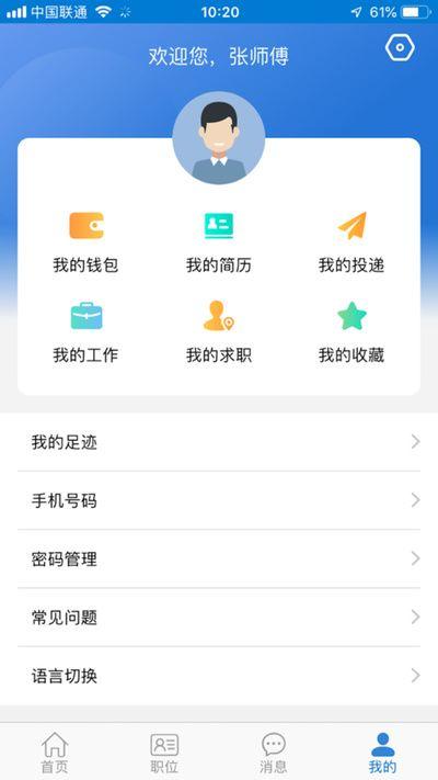 广视联APP安卓版官方下载图片4