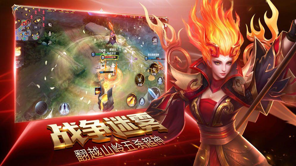 盛世荣耀手游官方网站下载正式版图片4