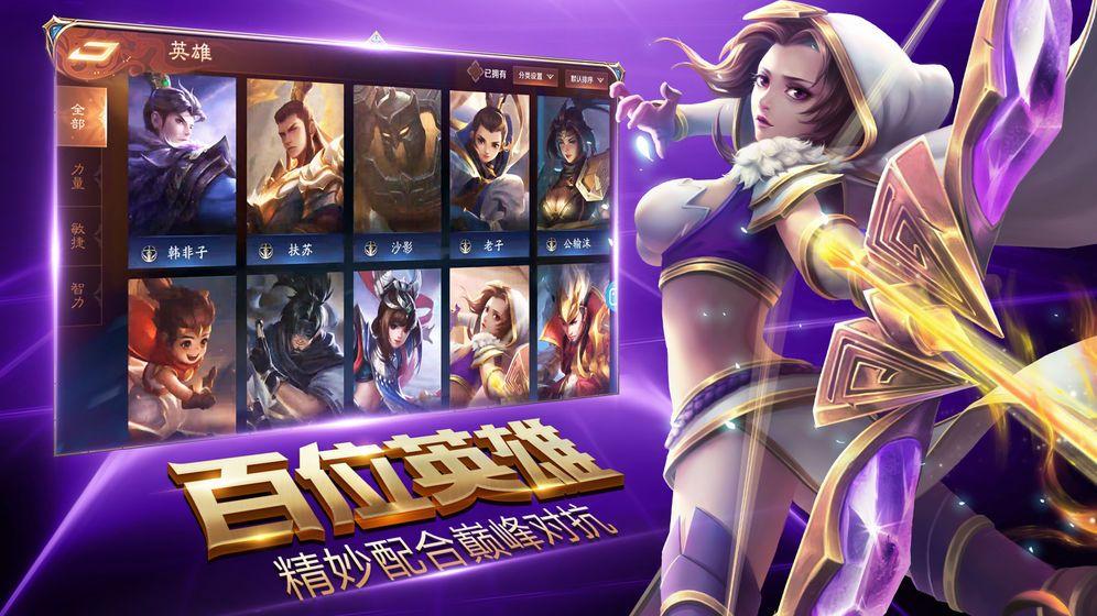 盛世荣耀手游官方网站下载正式版图片1