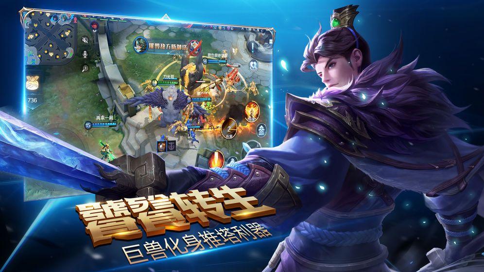 盛世荣耀手游官方网站下载正式版图片2